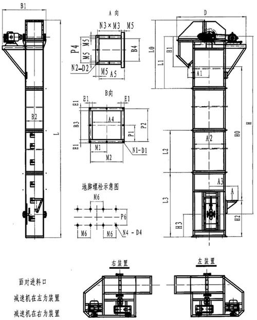 TD型皮带斗式提升机CAD图纸