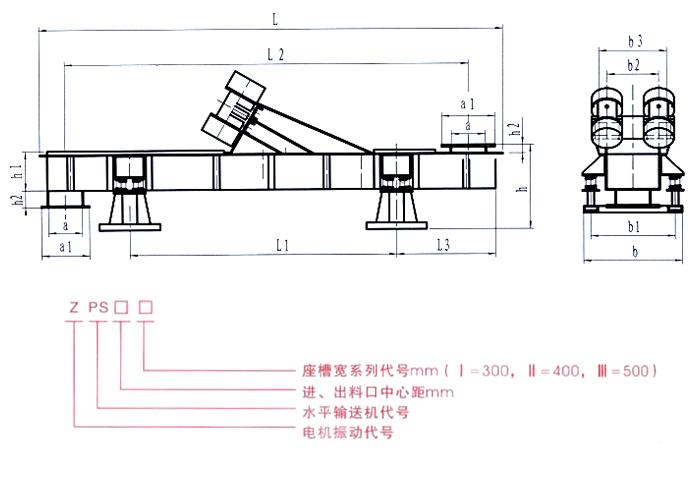 振动水平输送机CAD图纸
