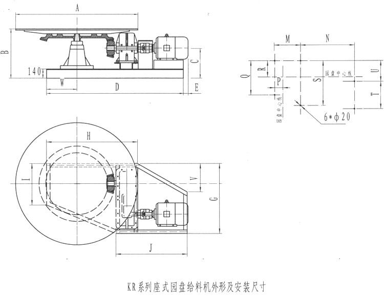 KR座式圆盘给料机外形图