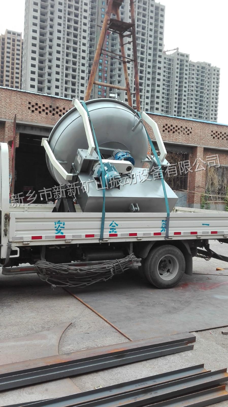 直径2米圆盘造粒机装车发往郑州