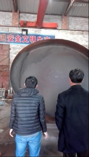 φ2800圆盘造粒机试机视频