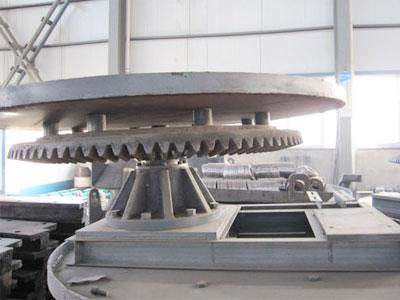 圆盘给料机的结构